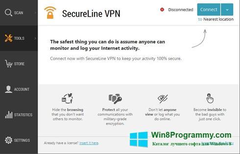 Скриншот программы Avast SecureLine VPN для Windows 8