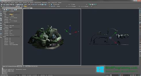 Скриншот программы nanoCAD для Windows 8