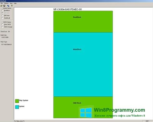 Скриншот программы WinFlash для Windows 8