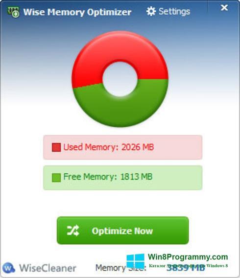 Скриншот программы Wise Memory Optimizer для Windows 8