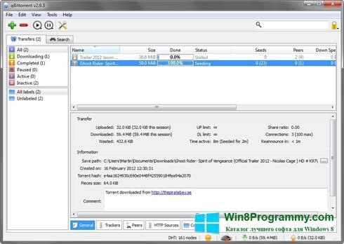 Скриншот программы qBittorrent для Windows 8