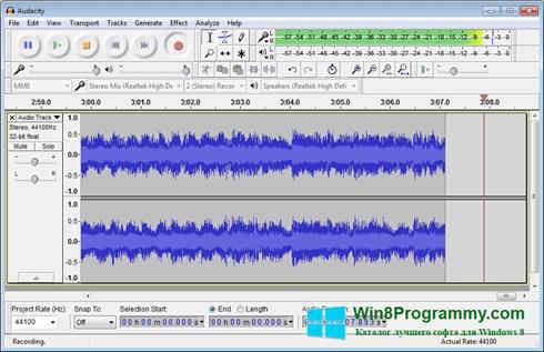 Скриншот программы Audacity для Windows 8