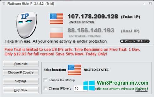 Скриншот программы Hide IP Platinum для Windows 8