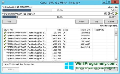 Скриншот программы TeraCopy для Windows 8