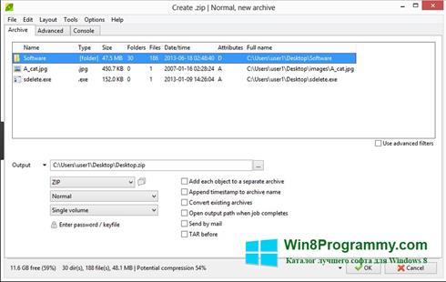 Скриншот программы PeaZip для Windows 8