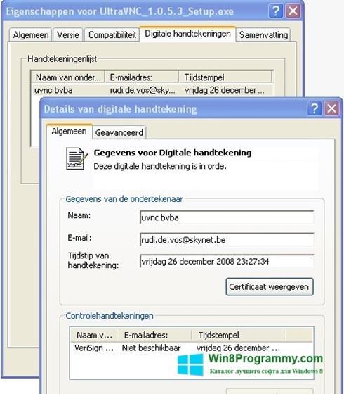 Скриншот программы UltraVNC для Windows 8