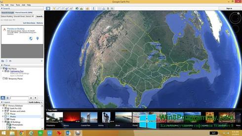 Скриншот программы Google Earth для Windows 8