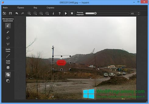 Скриншот программы Inpaint для Windows 8