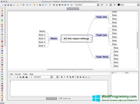 Скриншот программы FreeMind для Windows 8