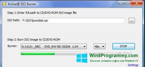 Скриншот программы ISO Burner для Windows 8