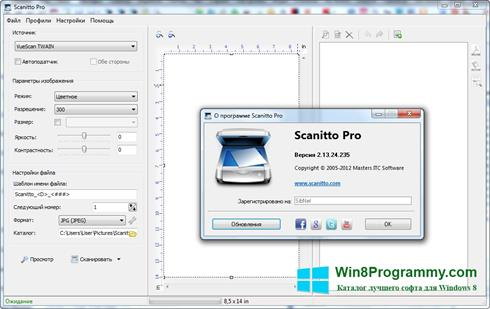 Скриншот программы Scanitto Pro для Windows 8