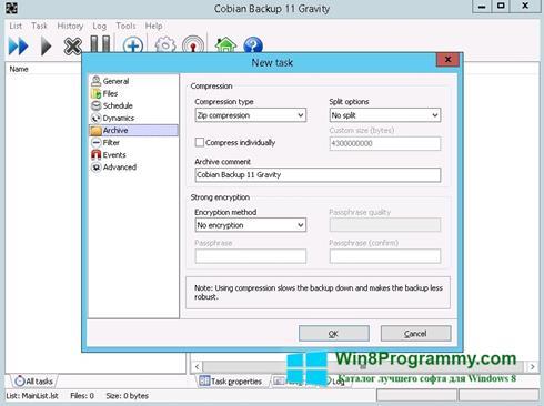 Скриншот программы Cobian Backup для Windows 8