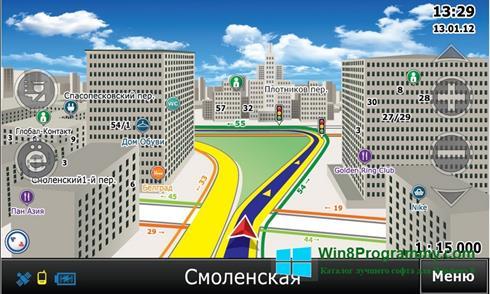 Скриншот программы СитиГИД для Windows 8