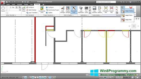 Скриншот программы AutoCAD Architecture для Windows 8