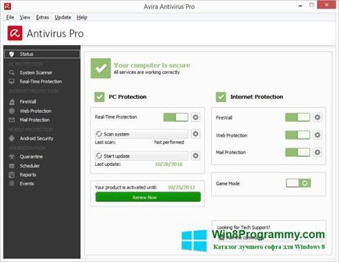 Скриншот программы Avira Antivirus Pro для Windows 8