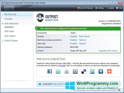 Скриншот программы Outpost Security Suite Free для Windows 8