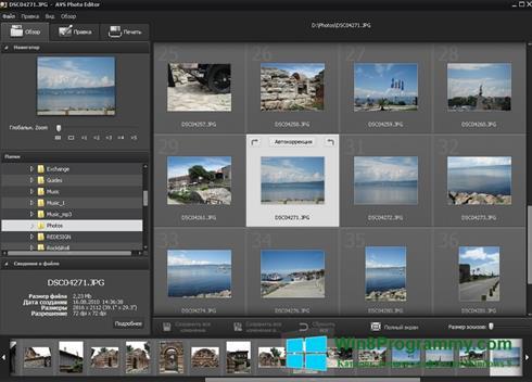 Скриншот программы Photo! Editor для Windows 8
