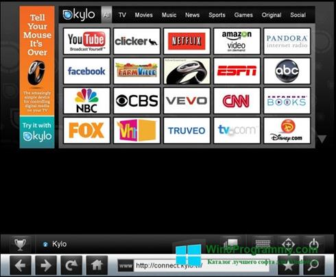 Скриншот программы Kylo для Windows 8