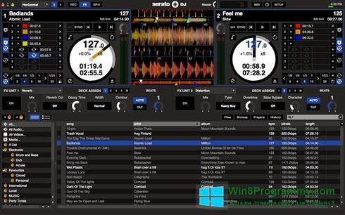 Скриншот программы Serato DJ для Windows 8
