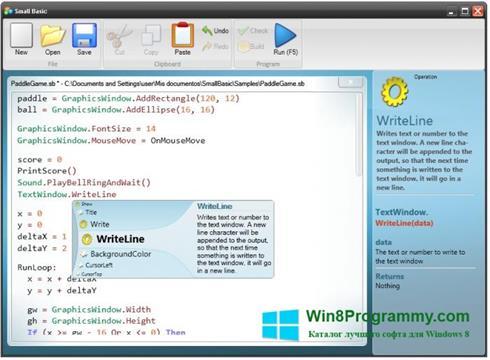 Скриншот программы Small Basic для Windows 8