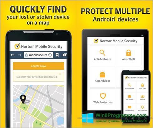Скриншот программы Norton Mobile Security для Windows 8