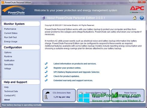 Скриншот программы PowerChute Personal Edition для Windows 8
