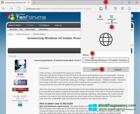 Скриншот программы Microsoft Edge для Windows 8