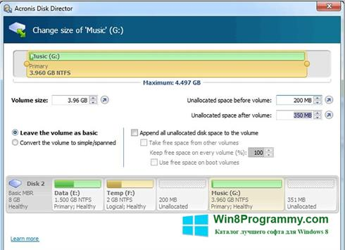 Скриншот программы Acronis Disk Director Suite для Windows 8