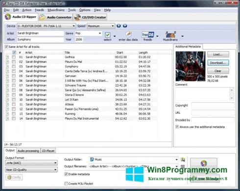 Скриншот программы Easy CD-DA Extractor для Windows 8