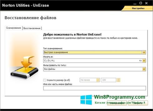 Скриншот программы Norton для Windows 8