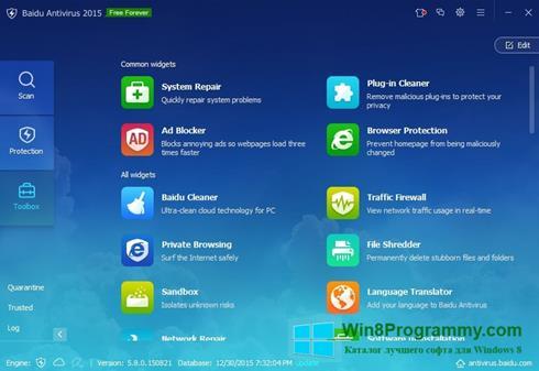 Скриншот программы Baidu Antivirus для Windows 8