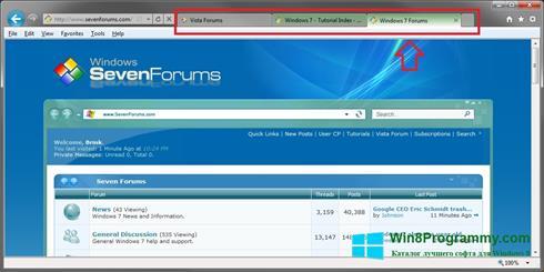 Скриншот программы Internet Explorer для Windows 8