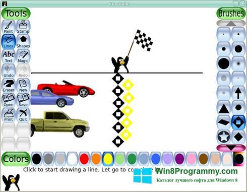 Скриншот программы Tux Paint для Windows 8