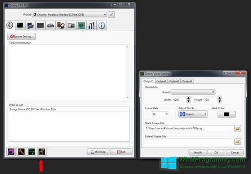 Скриншот программы Dxtory для Windows 8