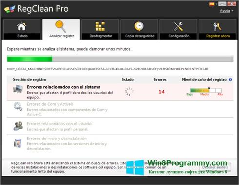Скриншот программы RegClean Pro для Windows 8