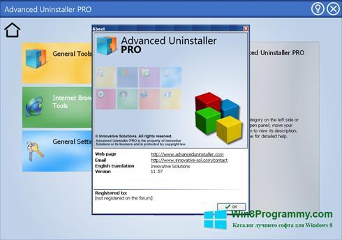 Скриншот программы Advanced Uninstaller PRO для Windows 8
