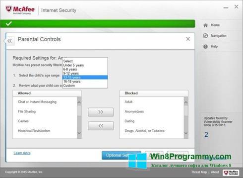 Скриншот программы McAfee для Windows 8