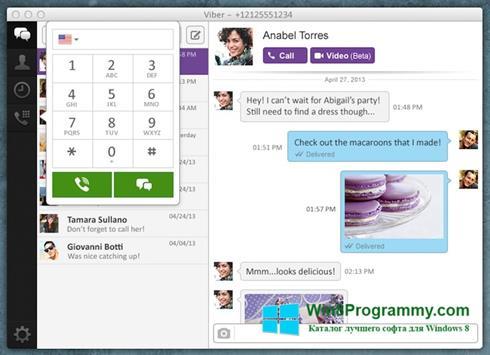 Скриншот программы Viber PC для Windows 8