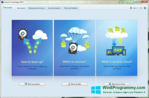 Скриншот программы Acronis True Image для Windows 8