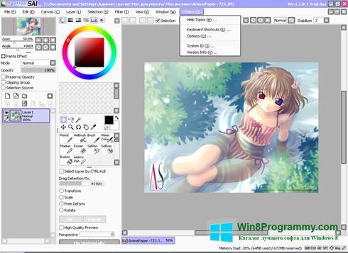 Скриншот программы Paint Tool SAI для Windows 8