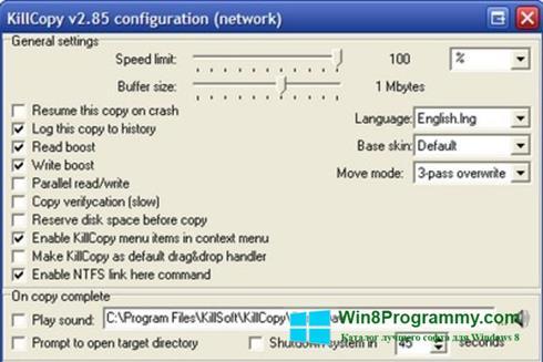 Скриншот программы KillCopy для Windows 8