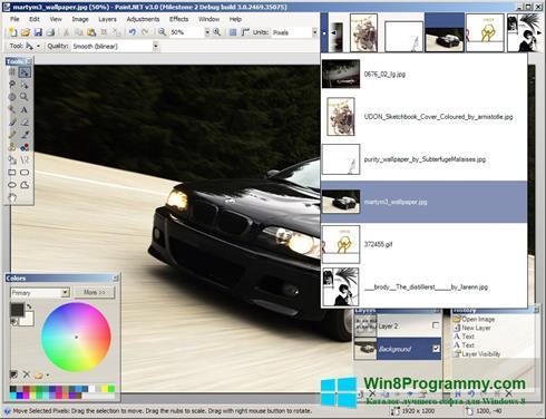 Скриншот программы Paint.NET для Windows 8