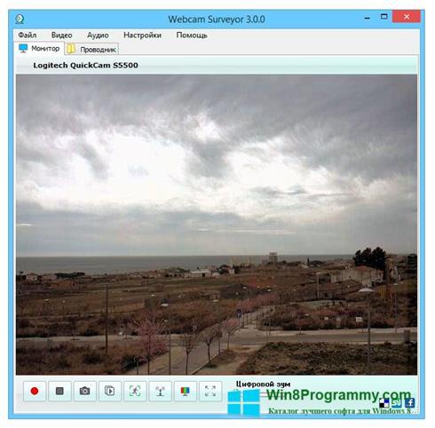 Скриншот программы Webcam Surveyor для Windows 8