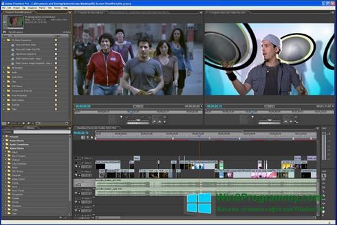 Скриншот программы Adobe Premiere Pro для Windows 8