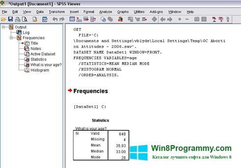 Скриншот программы SPSS для Windows 8