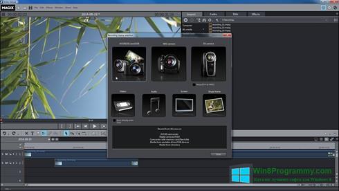 Скриншот программы MAGIX Movie Edit Pro для Windows 8