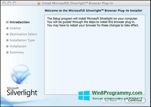 Скриншот программы Microsoft Silverlight для Windows 8