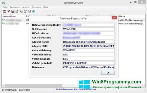 Скриншот программы WirelessKeyView для Windows 8