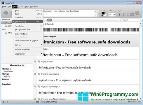 Скриншот программы NexusFont для Windows 8