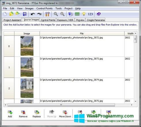 Скриншот программы PTGui для Windows 8